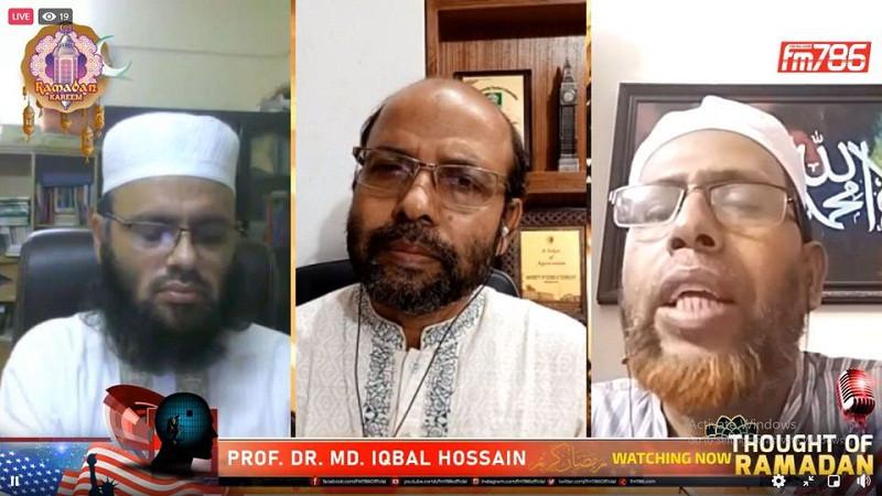 ইসলামী শিক্ষা ও নৈতিকতা