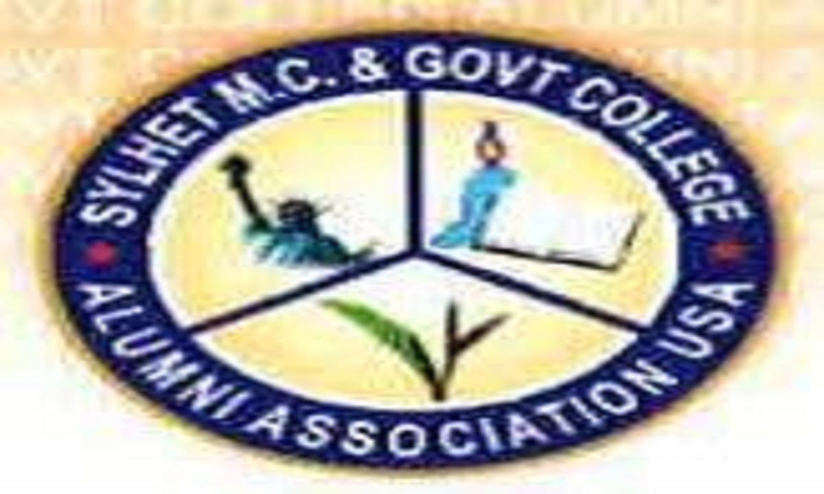 এমসি কলেজ এলামনাই এসোসিয়েশন অব ইউএসএ'র বার্ষিক সভা