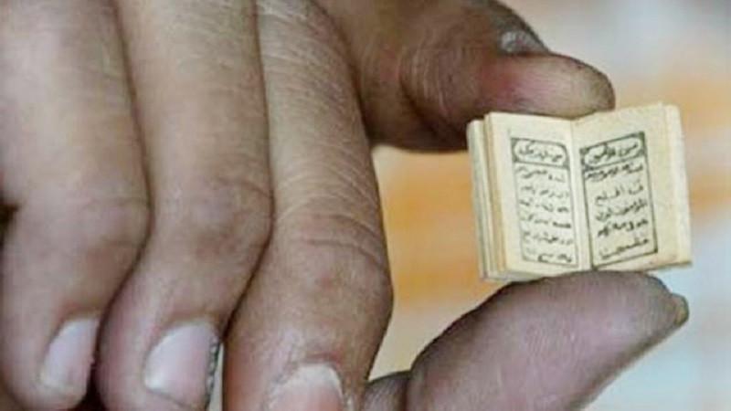 প্রাচীন ক্ষুদ্র কোরআন শরিফের কপির সন্ধান