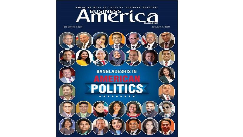 বিজনেস আমেরিকার প্রচ্ছদে বাংলাদেশি রাজনীতিবিদরা