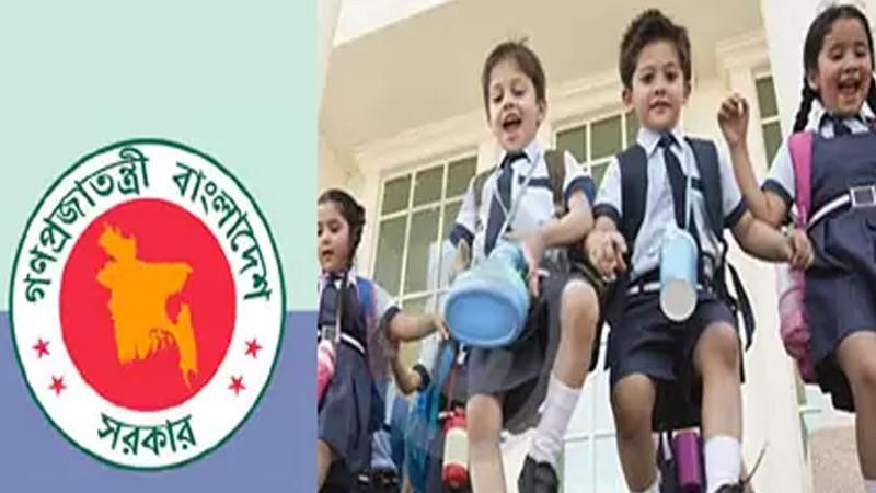 বাড়লো ছুটি: খুলছে না শিক্ষাপ্রতিষ্ঠান