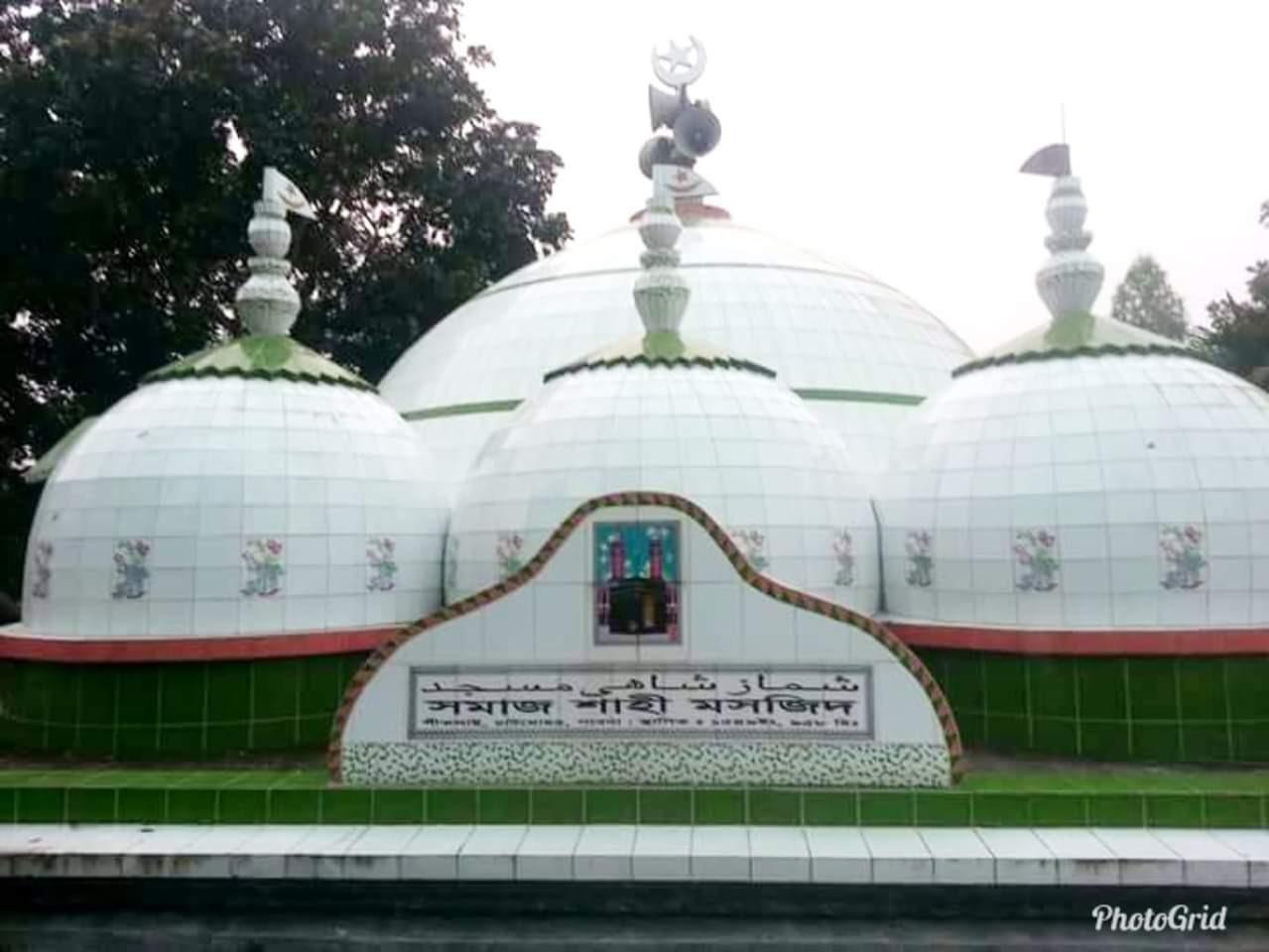 ঐতিহ্যবাহী 'সমাজ শাহী মসজিদ'