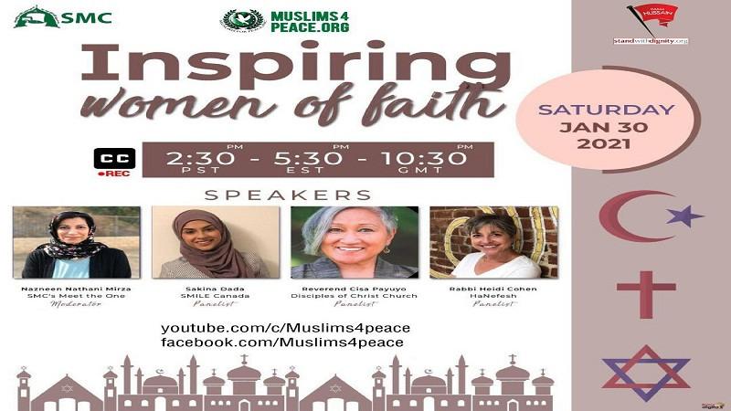 মুসলিম ফর পিসের 'ইন্সপাইরিং উইমেন অব ফেইথ' অনুষ্ঠিত