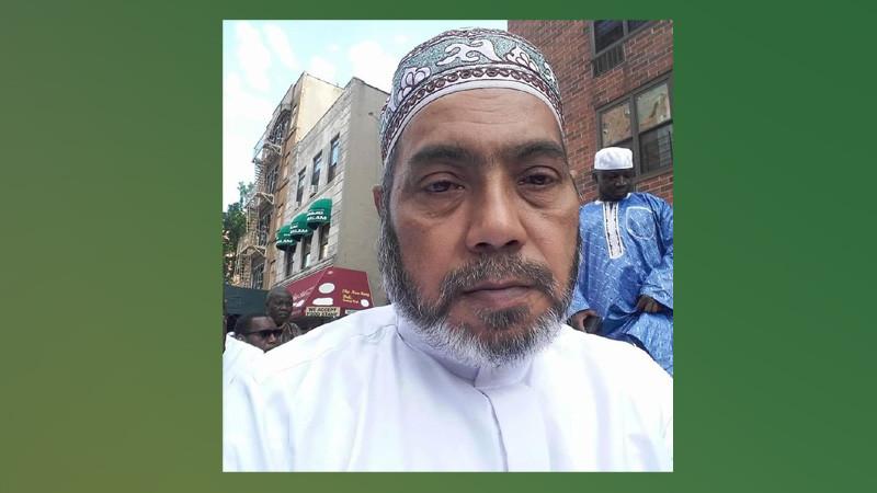 কমিউনিটির পরিচিতজন ফেনীর 'মোহাম্মদ ভূইয়া' ইন্তেকাল করেছেন
