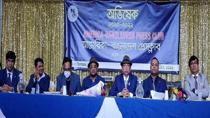আমেরিকা-বাংলাদেশ প্রেসক্লাবের নতুন কমিটির অভিষেক
