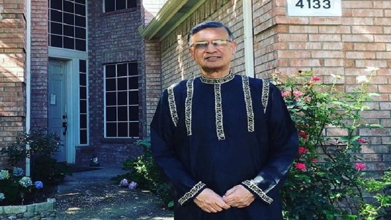 'বিদায় অধ্যাপক ড. তারেক শামসুর রহমান'