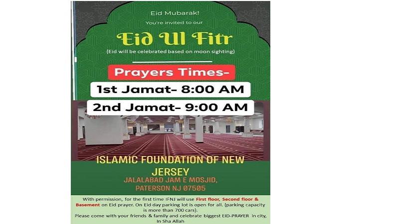 ইসলামিক ফাউন্ডেশন নিউজার্সির ঈদ জামাত দু'ধাপে